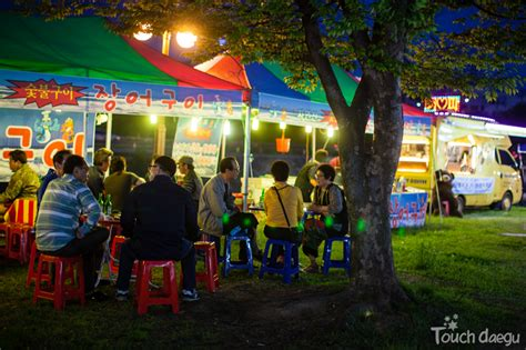 festival in daegu south korea touch daegu it s festival season what to eat at your