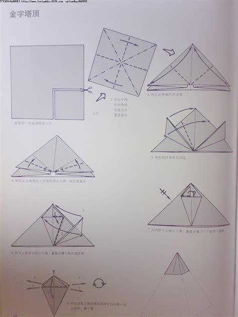 origami pyramid origami pyramid origami origami pyramid
