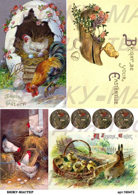 rice paper decoupage supplies rice paper decoupage 160473 vintage decopatch decoupage