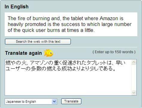 translate japanese image gallery japanese translation