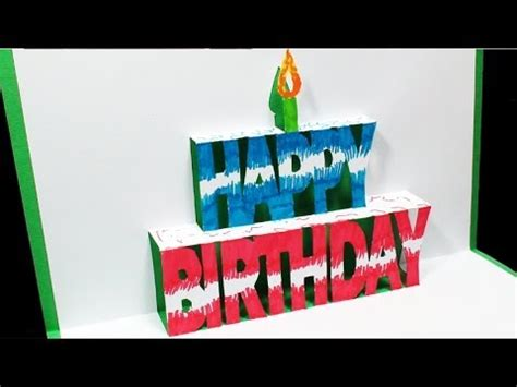 how to make happy birthday pop up cards pop up happy birthday card tutorial paper cutting
