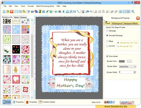greeting card software free greeting card designing software design anniversary new
