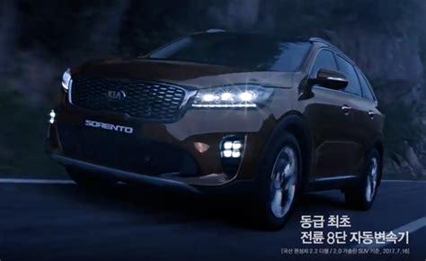 Kia Sorento 2018 Facelift by 2018 Kia Sorento Um Facelift Revealed In South Korea