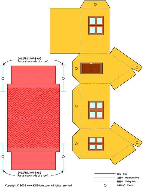 paper houses craft mass effect papercraft paradise