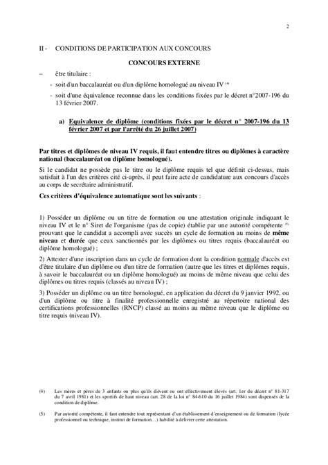 notice concours secr 233 taire administratif d 233 fense nationale