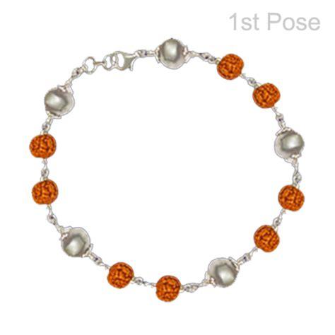 parad bead parad rudraksha bracelet 5 prd br003