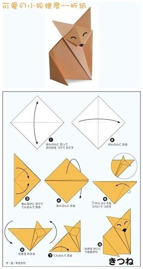 easy kid origami 25 best ideas about fox on foxes simple