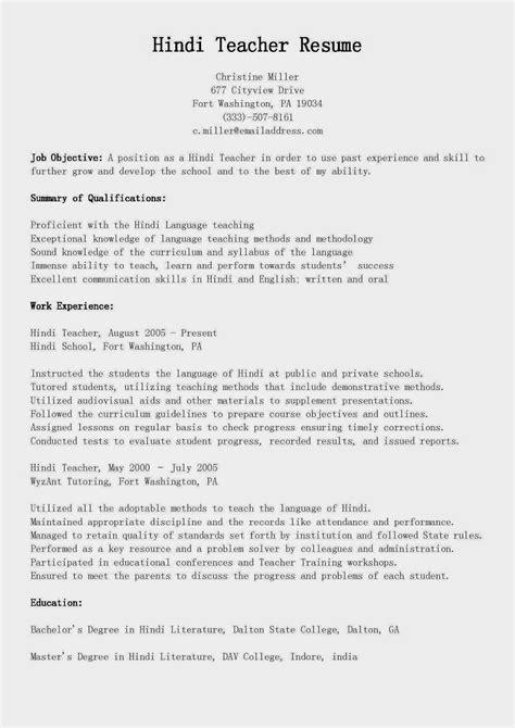 Free Cover Letter Samples resume samples hindi teacher resume sample