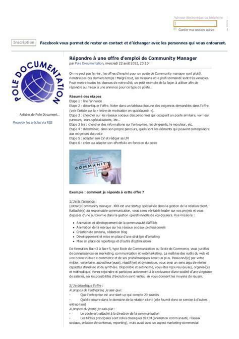 offre d emploi cuisine doc 28 images riskassur hebdo publie vos offres demploi par riskassur
