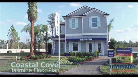 dr horton oxford floor plan 100 dr horton oxford floor plan combivent achat