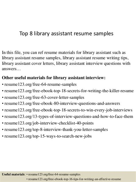 top 8 library assistant resume samples