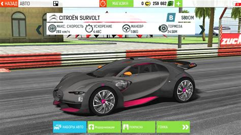 Citroen Survolt by Gt Racing 2 Citro 203 N Survolt