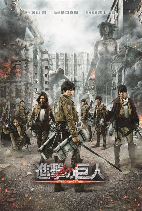 attack on titan attack on titan the epic that inspired the