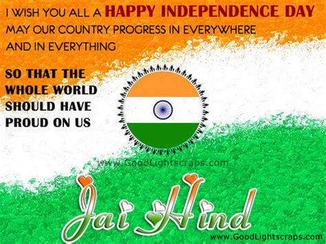 how to make independence day greeting card independence day images greetings wishes cards with