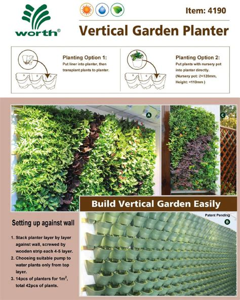 vertical wall planter say hello to the quot self watering quot vertical planter