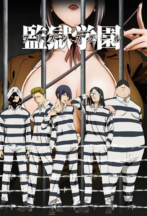 prison school prison school tvmaze