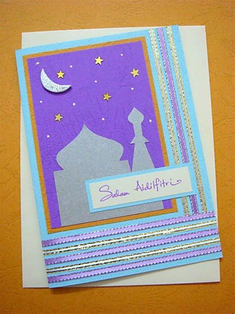 how to make eid cards at home 1000 ideas about eid cards on eid glitter
