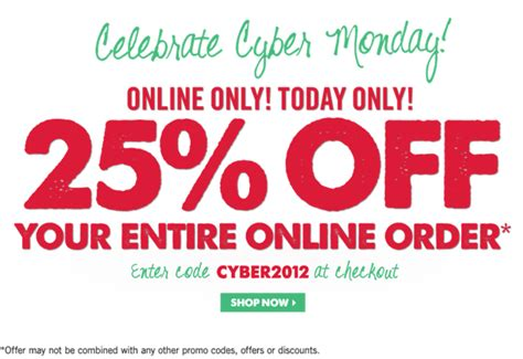 muse paintbar november code bath works cyber monday 2012 25 coupon code