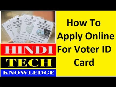 make voter id card ह द how to apply for voter id card