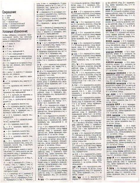 knitting language translation the 80 best images about crochet and knit translation on