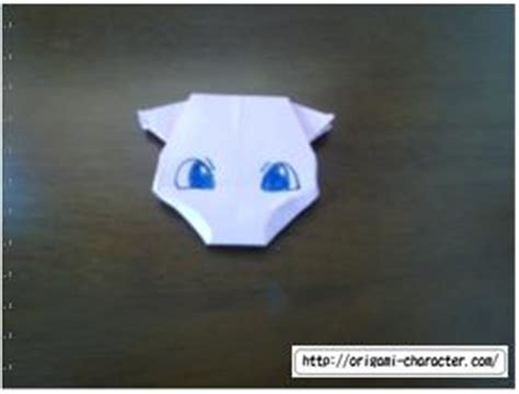 how to make origami mew origami how to fold mew origami land
