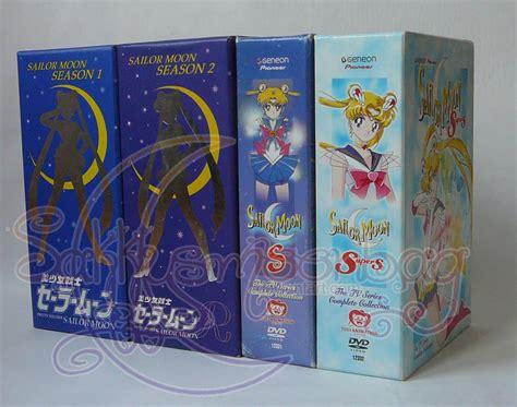 sailor moon box set 2 sailor moon anime dvd box sets by sakkyssailormoontoys on