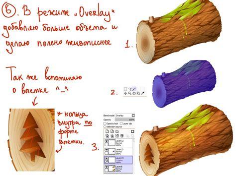 paint tool sai wood tutorial drawing wood in paint tool sai