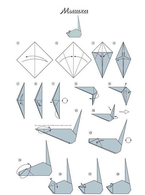 easy origami mouse оригами для детей мышка 187 развитие детей оригами