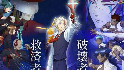 d gray news aniplex cancels d gray hallow release in japan