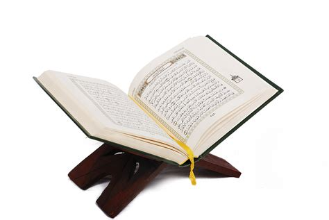 picture of quran book a pharaoh mentioned in the quran arabic alphabet