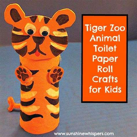 tiger crafts for make it mondays diy tiger zoo animal toilet paper roll