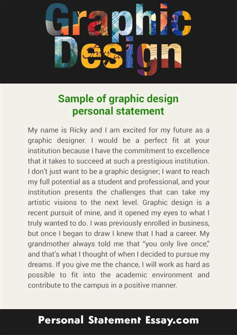interior design personal statement win mba scholarship with personalstatementessay