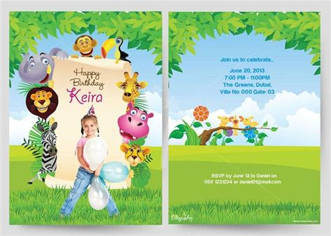 make birthday invitation cards for free birthday invitation cards my birthday