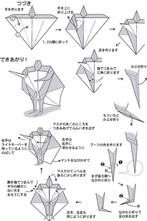 how to fold origami wars characters wars trek origami fandom s delight