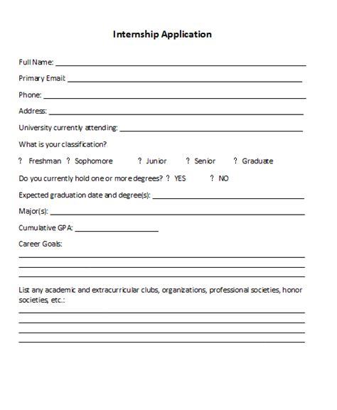 resume to apply for internship paid marketing internship student success center