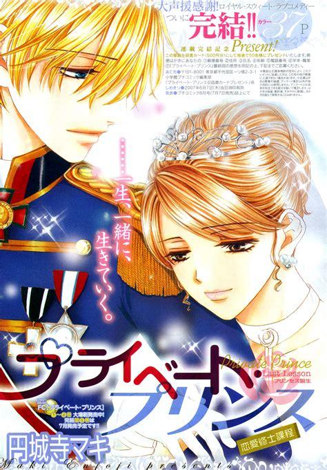 enjouji maki prince maki enjouji 183214 zerochan