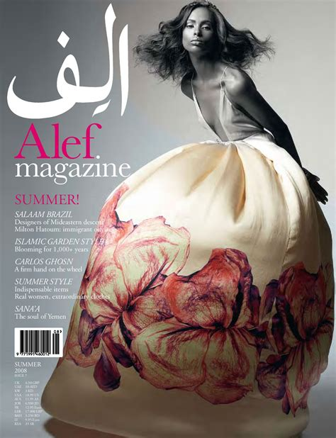Wood House Plans issuu alef magazine summer issue 2008 by pdezwart