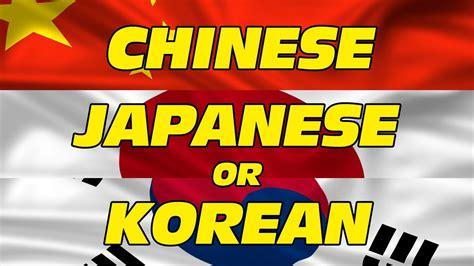 is or japanese japanese or korean