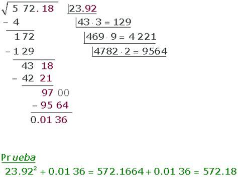 vitutor raices cuadradas ejercicios interactivos de ra 237 z cuadrada de n 250 meros