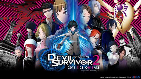 shin megami tensei survivor shin megami tensei survivor 2 nintendo ds