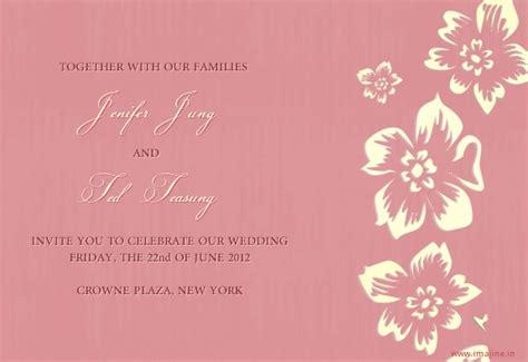 how to make e invitation card e wedding invitation cards vertabox
