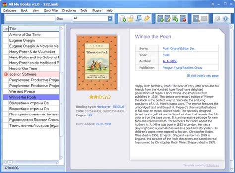 picture book software ebook database software to catalog your ebooks