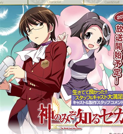 the world god only knows help finding anime that looks like this yahoo answers