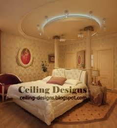 fall ceiling designs for small bedrooms designs of fall ceiling of bedrooms decorate my house