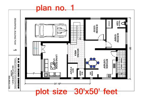 homes with floor plans 30 by 50 home plan everyone will like homes in kerala india
