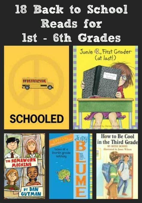 6th grade picture books great back to school books for preschool thru middle