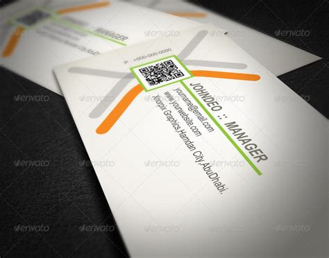 software for business cards software business card by axnorpix graphicriver