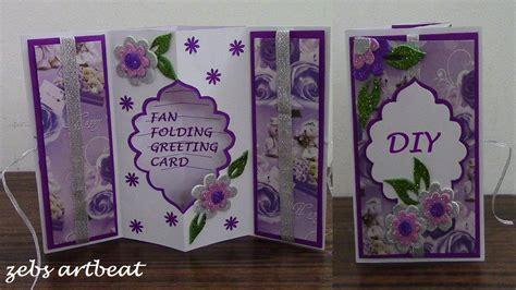 how to make a folding card diy fan folding 3d greeting card