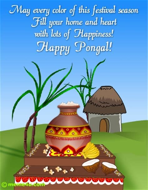 how to make a pongal greeting card tamil pongal sms wishes tamil pongal sms greetings tamil