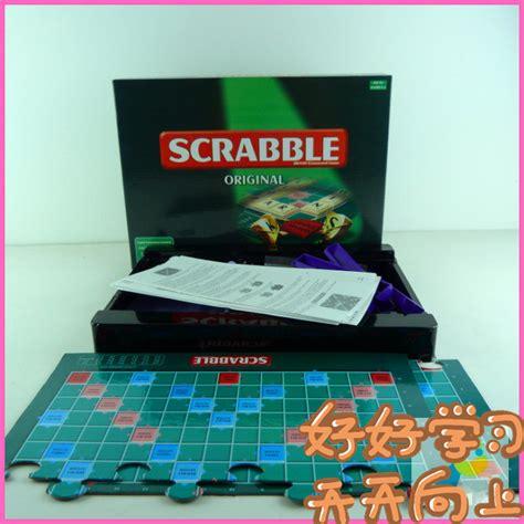 scrabble da originale scrabble gioco da tavolo istruzioni inglese